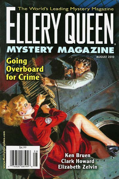 Ellery Queen's Mystery Magazine Cover